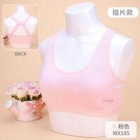 少女内衣纯棉薄款学生文胸发育期初中生14-15-16岁日系运动小背心