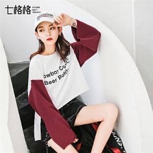 七格格拼接长袖T恤上衣女潮2018春季新款宽松字母设计感打底衫学生韩