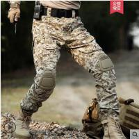 军迷特种兵作训下 户外防刮耐磨作战裤长裤裤迷彩战术裤子男