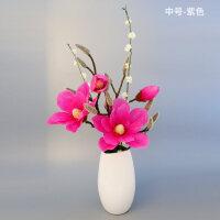 玉兰花仿真花假花摆件盆栽客厅花瓶仿真花套装装饰塑料花花艺摆设