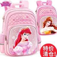 迪士尼小学生书包女童1-3-4三四年级公主小女孩儿童减负双肩背包8