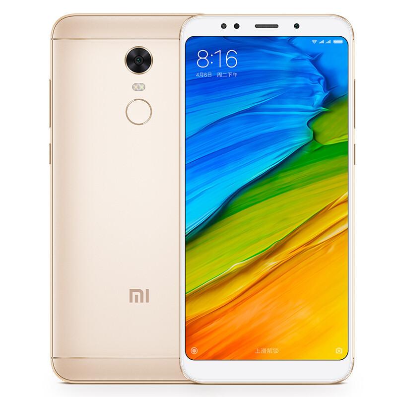 小米 红米手机5 plus 3G+32GB 标配全网通版 金色  移动联通电信4G手机 双卡双待千元全面屏 / 超长续航 / 前置柔光自拍