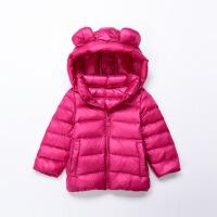 冬季新款中小童轻薄羽绒服小熊耳朵连帽男童女童宝宝儿童保暖外套