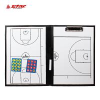 Star世达 专业篮球系列 比赛用战术板BA120 作战板 教练 篮球训练作战