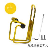 单车铝合金水壶架一体成型自行车水壶架山地车水杯架配件骑行装备