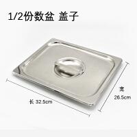 304 不锈钢盆长方形盛菜盆子打菜盆自助餐盆带盖分数份数盘份数盆