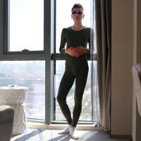 款莫代尔男士保暖内衣套装弹力修身性感秋衣裤紧身韩版个性潮