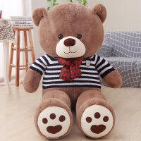 超大号大熊毛绒玩具2米泰迪熊猫布娃娃巨型公仔抱抱熊狗熊女生1.6