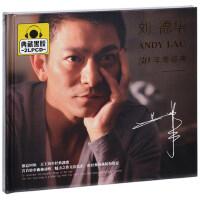 正版 刘德华30年粤语流行经典歌曲精选黑胶cd汽车载音乐光盘碟片