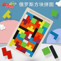 俄罗斯方块积木质拼图七巧板智力玩具男女宝宝益智力开发滑动拼图