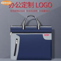 定制帆布手提文件袋A4公文包拉链袋办公包会议袋防水印刷广告logo