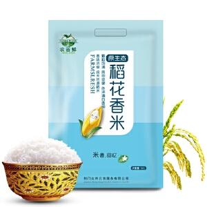 【湖北特产】/【湖北省荆门馆】农谷鲜稻花香米10斤装 农家自种 包邮