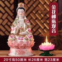 陶瓷白玉净瓶观音菩萨居家佛像供奉观音摆件工艺品