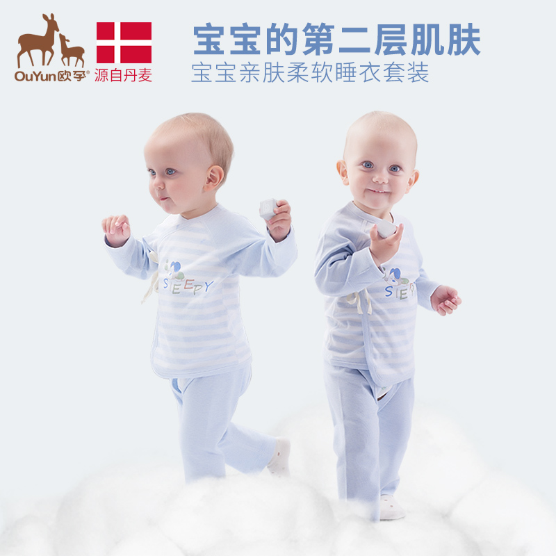 欧孕新生儿宝宝衣服夏季0-6个月上衣婴儿夏装薄款两件套和尚服空调服 婴儿A类 无荧光剂 亲肤柔软