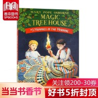 【Magic Tree House, No. 3】Mummies in the Morning,【神奇树屋-3】木乃伊