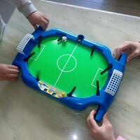六一儿童节礼物桌上游戏机桌式桌面足球台双人对战玩具互动61