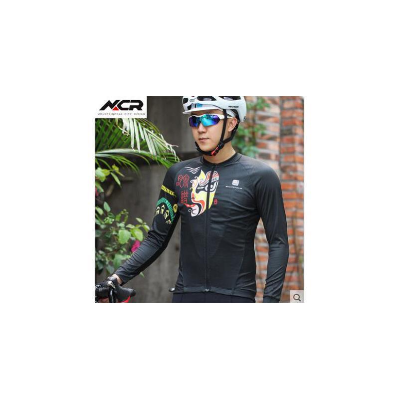 精美脸谱图案开衫休闲服长袖骑行服男山地车上衣自行车装备 品质保证,支持货到付款 ,售后无忧