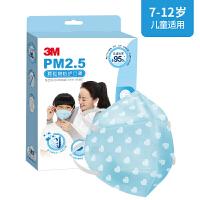 3M 儿童防雾霾防花粉防柳絮口罩防尘PM2.5 KN95头戴式儿童防护口罩