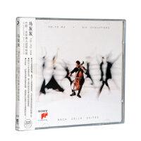 正版马友友巴赫无伴奏大提琴组曲2CD古典音乐专辑碟片光盘2018版