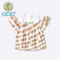 【2件4折价:47.92元】大黄蜂童装女童短袖T恤 2021女孩洋气夏装儿童休闲圆领短T潮