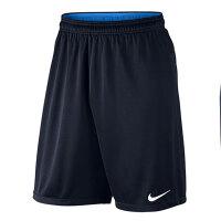 Nike 耐克 ACADEMY LNGR 男子针织短裤 739330