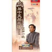原装正版 CCTV易中天品三国第四部重归一统6片装(DVD) 经典新读系列