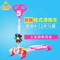 儿童滑板车四轮闪光轮蛙式3-4-6岁宝宝扭扭车男女三轮小孩剪刀车