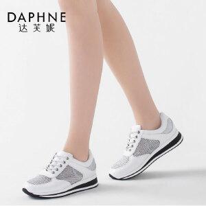 Daphne/达芙妮春季新款 圆头网布系带休闲运动单鞋女1516101029