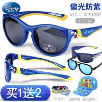迪士尼儿童太阳镜男童墨镜 防紫外蛤蟆镜宝宝太阳眼镜偏光太阳镜W