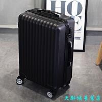 拉杆箱万向轮旅行箱男密码皮箱登机箱子学生行李箱20/24/28寸