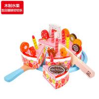 依旺切水果儿童玩具木制磁性水果蔬菜切切看过家家厨房玩具切切乐