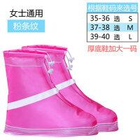 男女士户外雨鞋套中高筒雨靴下雨天加厚学生脚套户外休闲旅游骑行鞋套非一次性雨具