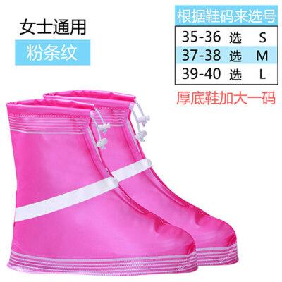 男女士户外雨鞋套中高筒雨靴下雨天加厚学生脚套户外休闲旅游骑行鞋套非一次性雨具 发货周期:一般在付款后2-90天左右发货,具体发货时间请以与客服协商的时间为准