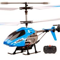 遥控飞机直升机充电动男孩摇儿童玩具航模六一儿童节礼物