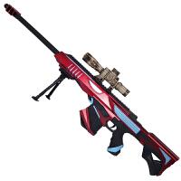 儿童玩具枪男孩子小孩仿真弹巴雷特狙击水弹抢可发射