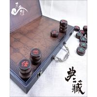 中国象棋套装实木 红木象棋 大号 实木 折叠棋盘 高档礼品盒
