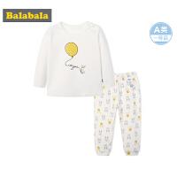 巴拉巴拉宝宝秋装女婴儿内衣女童洋气套装长袖秋衣秋裤2018新款男