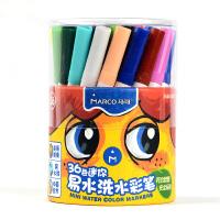马可儿童绘画小学生无毒24/36色可水洗彩色笔 幼儿迷你水彩笔1640
