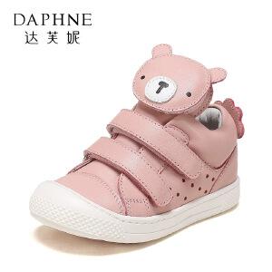 【达芙妮超品日 2件3折】鞋柜春季新款休闲扣带卡通熊猫大象头运动男女童鞋