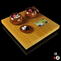 围棋套装 4cm新榧实木拼木刻线围棋盘+枣木围棋罐+云子