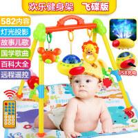 男孩婴儿健身架器0-1岁儿童男孩女孩新生儿五音乐宝宝玩具3-6个月早教 育儿