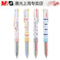 晨光【4支装】四色圆珠笔米菲卡通办公ABP80604按动原子多色笔