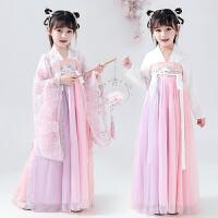 儿童汉服女童春秋齐胸中国风连衣裙女孩古装樱花服装