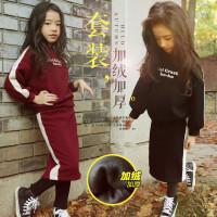 女童洋气套装亲子韩版儿童加绒加厚卫衣中大童包臀裙裤套