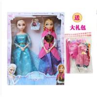 冰雪奇缘娃娃玩具公主洋娃娃芭芘礼盒套装艾莎安娜礼物单个
