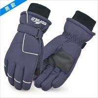 冬季骑行保暖手套男女冬天骑车加绒加厚户外滑雪运动学生情侣 防水 均码