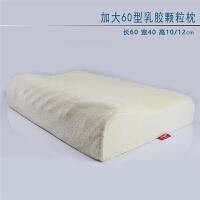 乳胶枕保护颈椎趴枕按摩枕头护颈枕橡胶睡眠枕大枕头带枕套