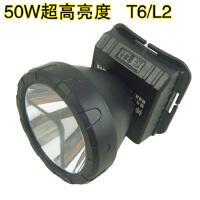 50W充电三锂电池户外超亮强光T6头灯L2钓鱼LED白光黄光 白光