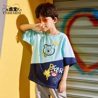【3件2折:41元】男童纯棉短袖t恤2021年新款帅气儿童上衣中大童宽松半袖夏装加大