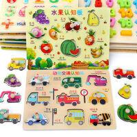 早教木质数字字母男宝宝儿童女手抓板拼图1-2-3-4岁益智婴幼玩具